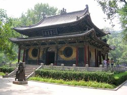 Taiyuan Imperial Temple