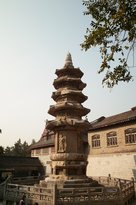 Zhongdu City of Ming Dynasty