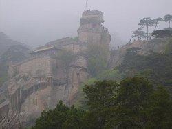 Jinzhou Guanyin Cave