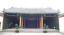 Zibo Yuyang Ancestral Hall