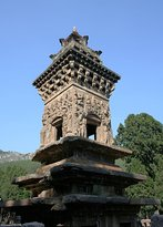 Pingdu Tianzhushan Wei Monument