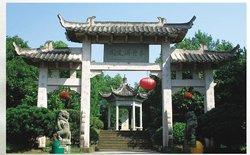 Yiwu Zhu Danxi Cemetery