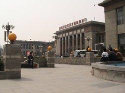 Zhou Enlai Inspection Monument