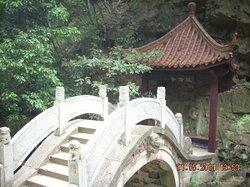 Xianshan Mountain