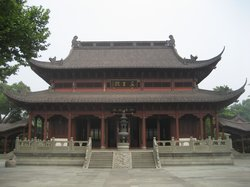 Shuiting Ancestral Hall