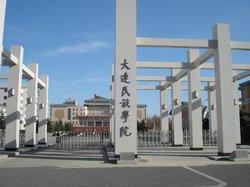 Shengshui Temple
