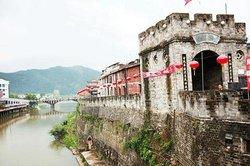 Shazhou Dam