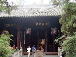Nanyan Temple Scienc Spot