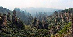 Yanzi Cave of Chenxi