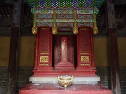 Shaolong Temple