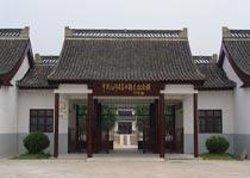 泰州市博物馆
