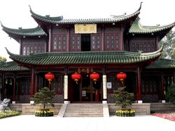 Zhongyuan International City