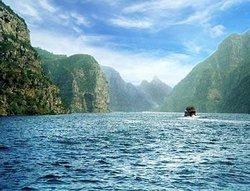 Diaoshuihu Scenic Tourist Area