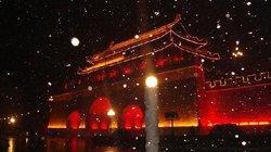 Shouchun Ancient City