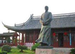 Wu Jingzi Memorial