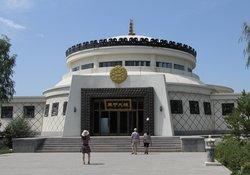 Hohhot Museum