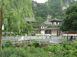 Zhongshan Park of Baise