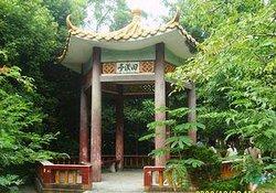 Beihai Cape Pavilion
