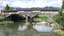 Jiulong Pools of Yao Village