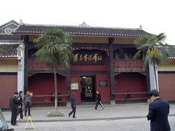 Former Residence of Revolutionary Leaders of Zunyi