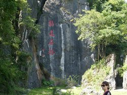 Xishui Stone Forest
