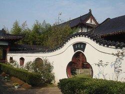 Lu Jiuyuan Tomb