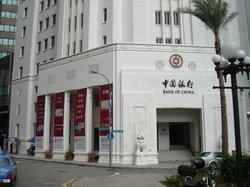 Changqing Ancestral Hall