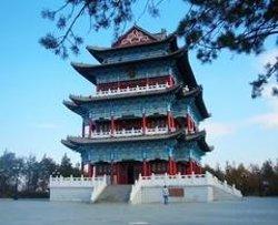 Beixiu Park