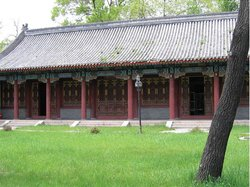 Former Residence of Xiao Hong