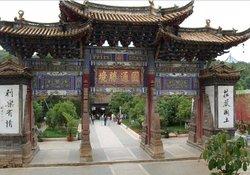 Yuantong Pagoda