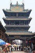 Beishan Mountain Revolution Memorial