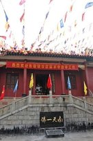 Yanfeng Theater