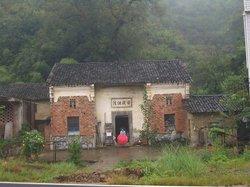 Tieshan Dam