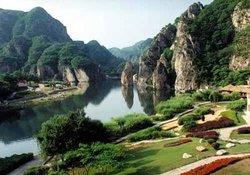 Xianren Cave Nature Reserve