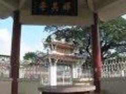 Zhu Mei Cemetery