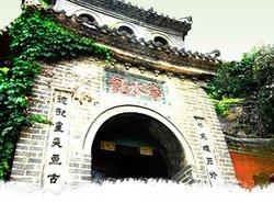 Yingchengzi Mural Tomb