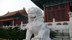 Lianping Museum