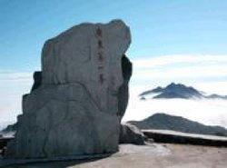 Chenjia Nature reserve