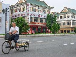 Yangmei Town