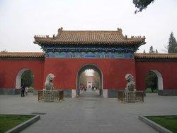 Kwan-yin Valley