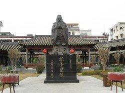 Hanlong Temple