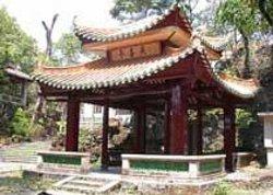 Yanxi Mountain