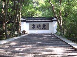 Huxin Pavilion of Huizhou