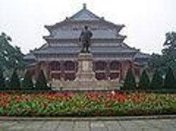Memorial Hall of Five Hero of Maoming