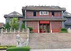 Han-Mou Library