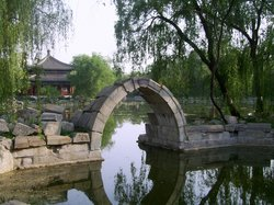 Central China's First Stone Plaque
