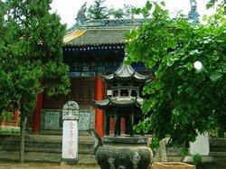 Baoji Folk Museum