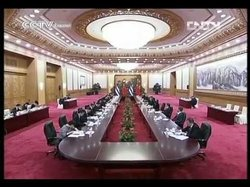 Gongshu Hall