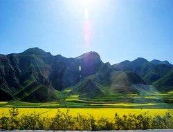 Haixin Mountain
