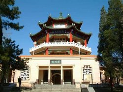 Xining Beishan Mountain Park